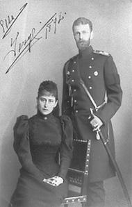 Великая княгиня Елизавета Феодоровна и Великий князь Сергей Александрович