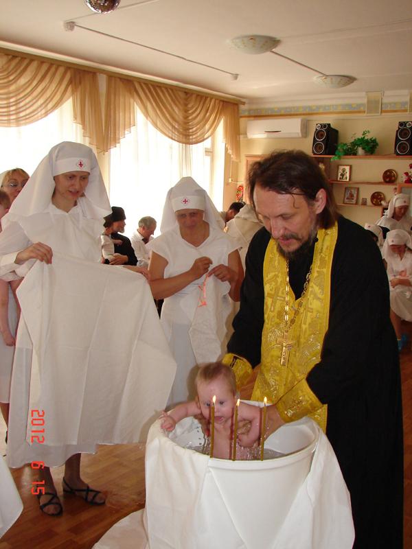 Сценарий на крещение для пожилых людей 4